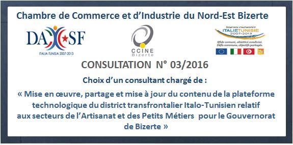 Chambre de commerce et d 39 industrie du nord est bizerte - Chambre de commerce et d industrie du havre ...